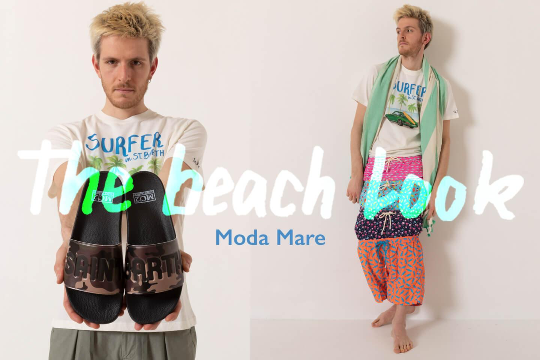 Costumi da bagno Uomo 2021 – Le novità per la spiaggia